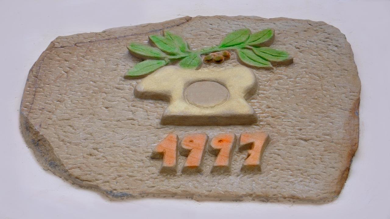 Escudo caserío en Ereño Bedia